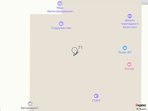 Азимут на карте Нижнего Тагила