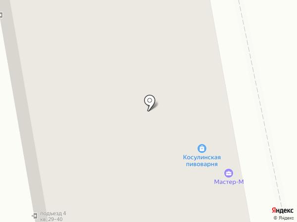 Авторская Кухня на карте Нижнего Тагила