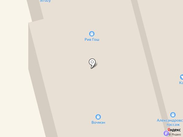 Leila на карте Нижнего Тагила