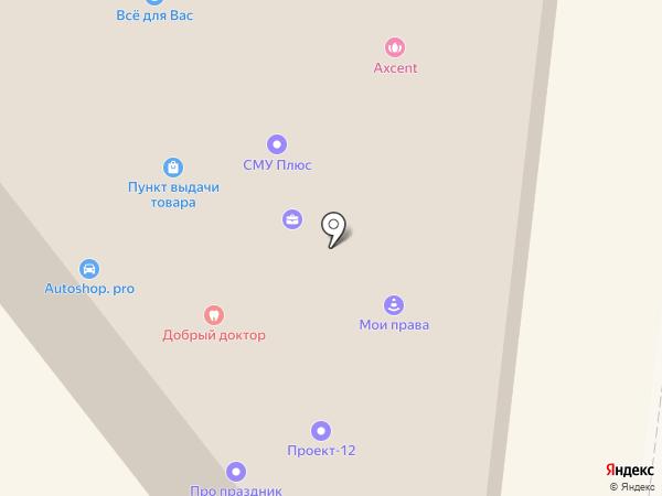 BaaS на карте Первоуральска