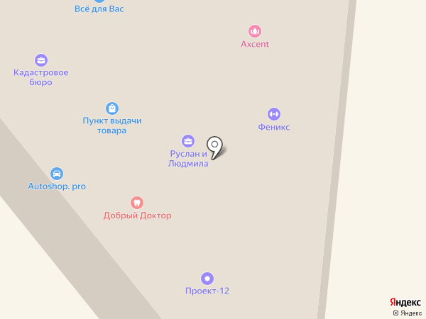 Баско Пати на карте Первоуральска