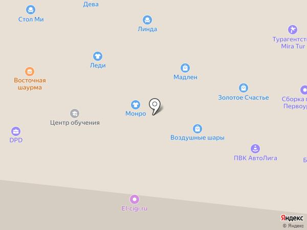 ГАЛАМАРТ на карте Первоуральска