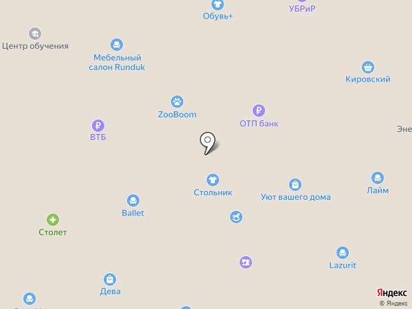 Аллоджио мебель на карте Первоуральска