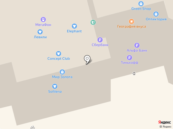 Fantosh на карте Нижнего Тагила