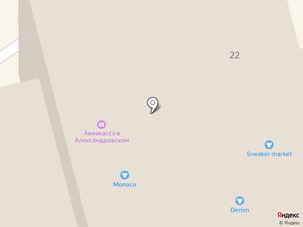 NAIL BAR ZM на карте Нижнего Тагила