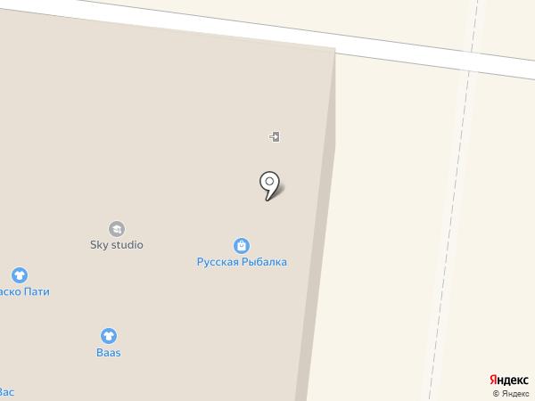 Центр заказов по каталогам на карте Первоуральска