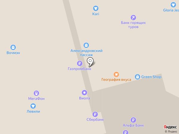 Мир удивительных товаров на карте Нижнего Тагила