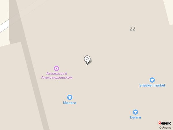 Вочмэн на карте Нижнего Тагила