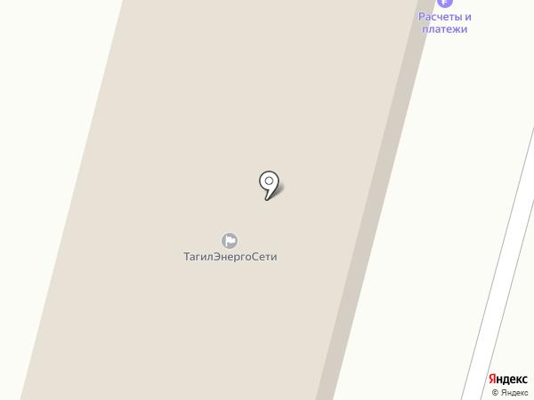 Аварийно-диспетчерская служба электросетей Тагилстроевского района на карте Нижнего Тагила