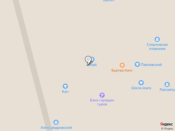 Банкомат, УралТрансБанк на карте Нижнего Тагила