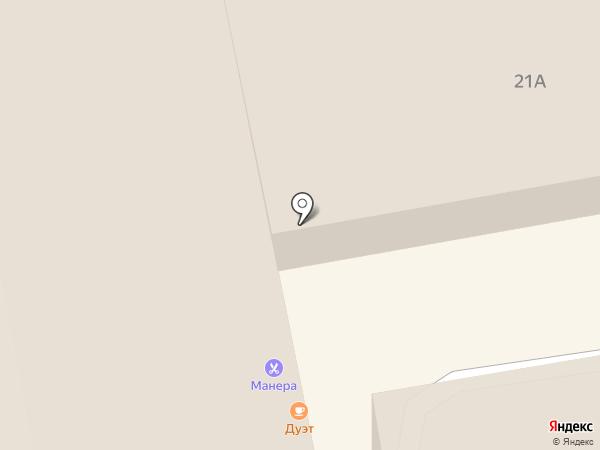 Домашнее кафе на карте Нижнего Тагила