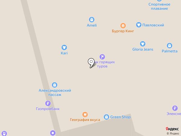 Магазин чая и кофе на карте Нижнего Тагила