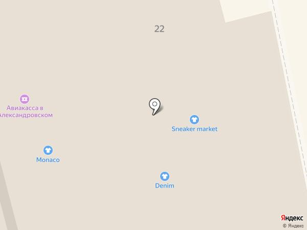 Baby Style на карте Нижнего Тагила