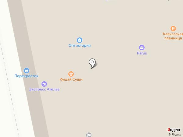 Райт на карте Нижнего Тагила