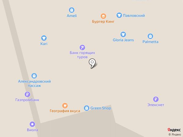 Оптиктория на карте Нижнего Тагила
