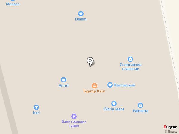 Glamurnitsa на карте Нижнего Тагила