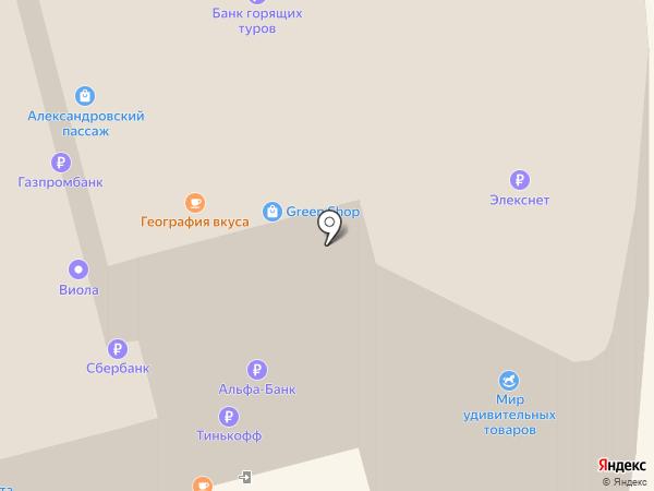 Gadjet-NT на карте Нижнего Тагила