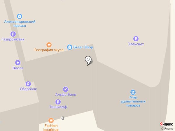 Банкомат, Альфа-банк на карте Нижнего Тагила