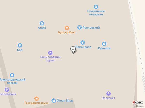 Maschera на карте Нижнего Тагила