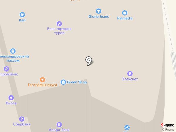 GREEN SHOP на карте Нижнего Тагила