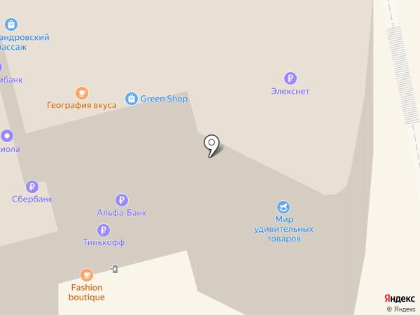 DNS на карте Нижнего Тагила