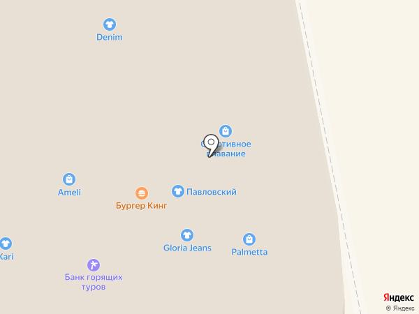 Burger King на карте Нижнего Тагила