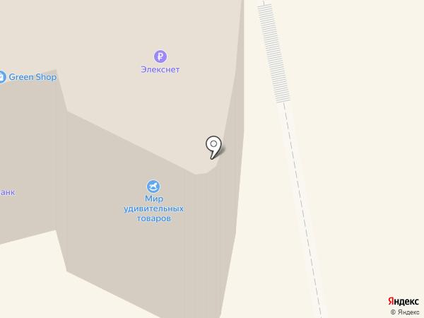 Бегемотик на карте Нижнего Тагила