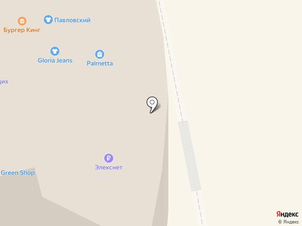 Senorita на карте Нижнего Тагила