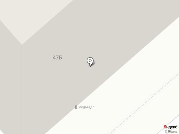 Дентру.ру на карте Первоуральска