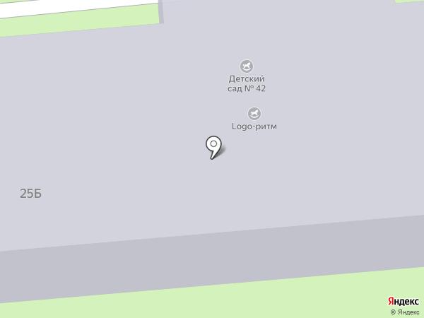 Детский сад №42 на карте Первоуральска