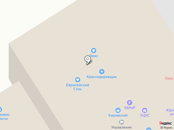 Кассовые решения на карте Первоуральска