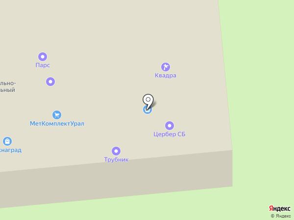 Фаском на карте Первоуральска
