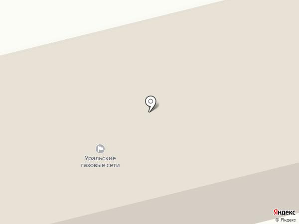 ГАЗСЕРВИС на карте Нижнего Тагила
