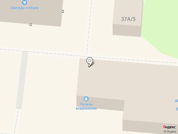 Магазин на карте Первоуральска