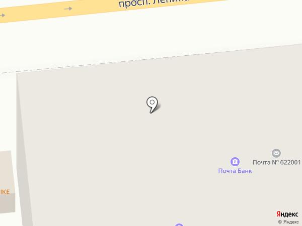 Почтовое отделение №1 на карте Нижнего Тагила