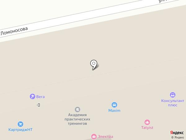 Буфет на карте Нижнего Тагила