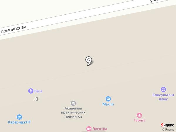 Парус на карте Нижнего Тагила