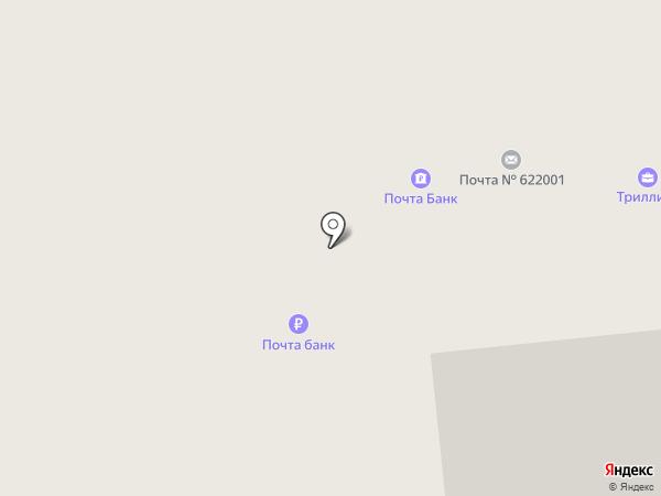 Фотостудия на карте Нижнего Тагила