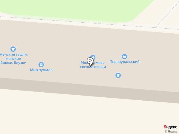Мастерская по изготовлению ключей на карте Первоуральска