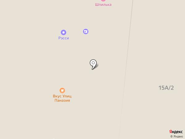 Салон реставрации перопуховых изделий на карте Первоуральска