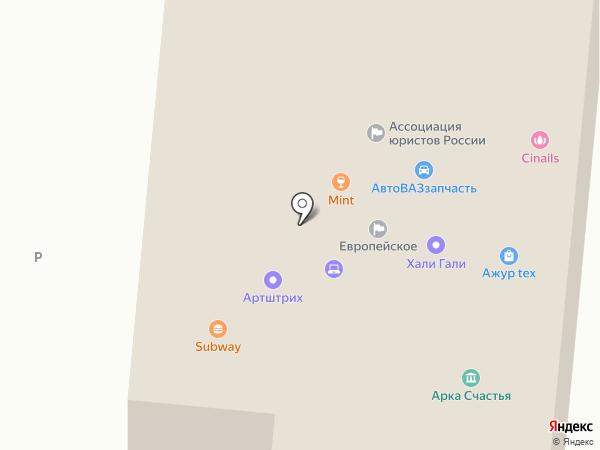 Ажур tex на карте Первоуральска