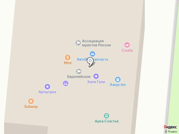 SiteUral на карте Первоуральска