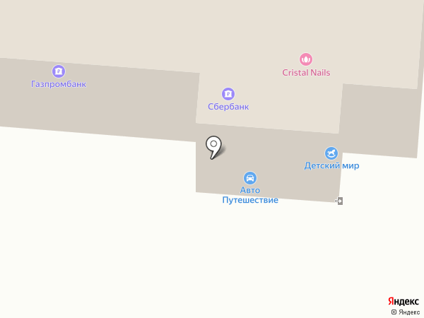 Банкомат, Сбербанк, ПАО на карте Первоуральска