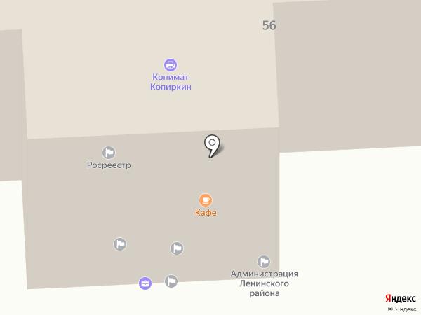 Центр развития туризма, МБУ на карте Нижнего Тагила