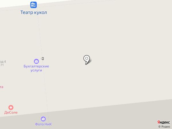 Стиляги на карте Нижнего Тагила