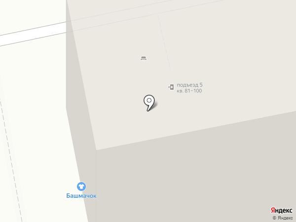 Магазин детской одежды и обуви на карте Нижнего Тагила
