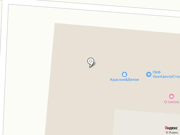 УралЦентрСталь на карте Первоуральска