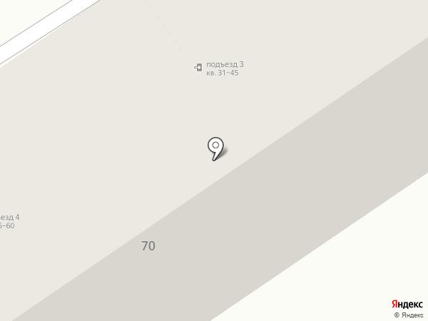 ДАЙМЭКС на карте Нижнего Тагила