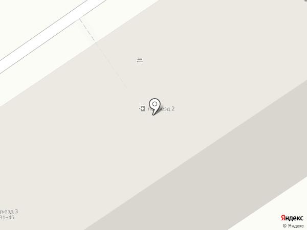 Компания по изготовлению и монтажу мусорных урн на карте Нижнего Тагила