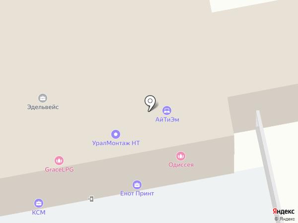 Центр контроля и услуг на карте Нижнего Тагила